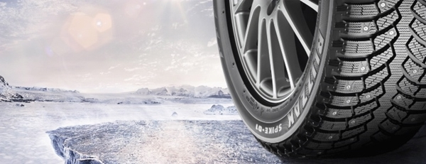 Best Best Car Tire Brands Around The World (15)